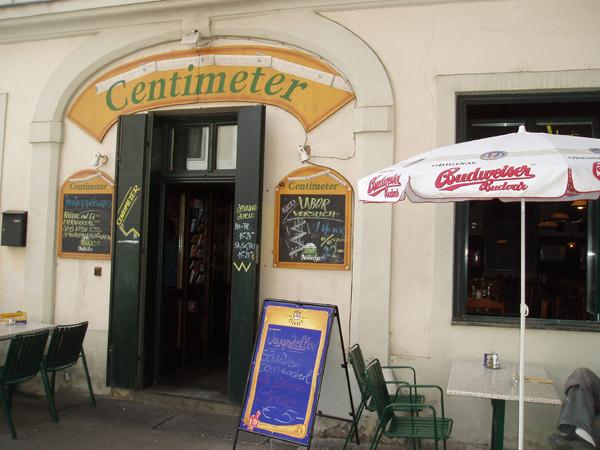 Centimeter_Rathaus